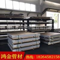 【鸿金】供应1CR17NI2不锈钢板 316L不锈钢板 317L不锈钢板
