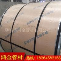 【鸿金】供应316Ti不锈钢板 2205不锈钢板2507不锈钢板现货