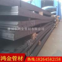 【鸿金】供应15crmo合金钢板 35crmo合金钢板 Q345C合金钢板现货