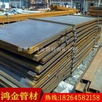 【鸿金】供应15CrMo合金钢板 12Cr1Mov合金钢板 40cr钢板 合金钢板厂家图片