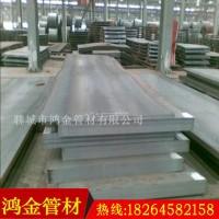 【鸿金】供应热轧合金钢板 耐磨合金板 哈氏合金钢板