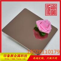 玫瑰金不銹鋼板圖片 酒店裝飾304鏡面玫瑰金不銹鋼板材圖片