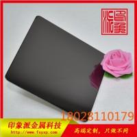 优质厂家供应黑钛镜面不锈钢酒店装饰材料图片