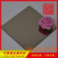 古铜不锈钢板 广东不锈钢镜面板厂家