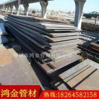 【鸿金】供应锰板 42crmo合金钢板 低合金板 低合金钢板