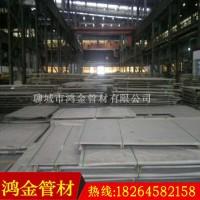 【鸿金】供应42crmo合金钢板 40cr合金板 钢板厂家