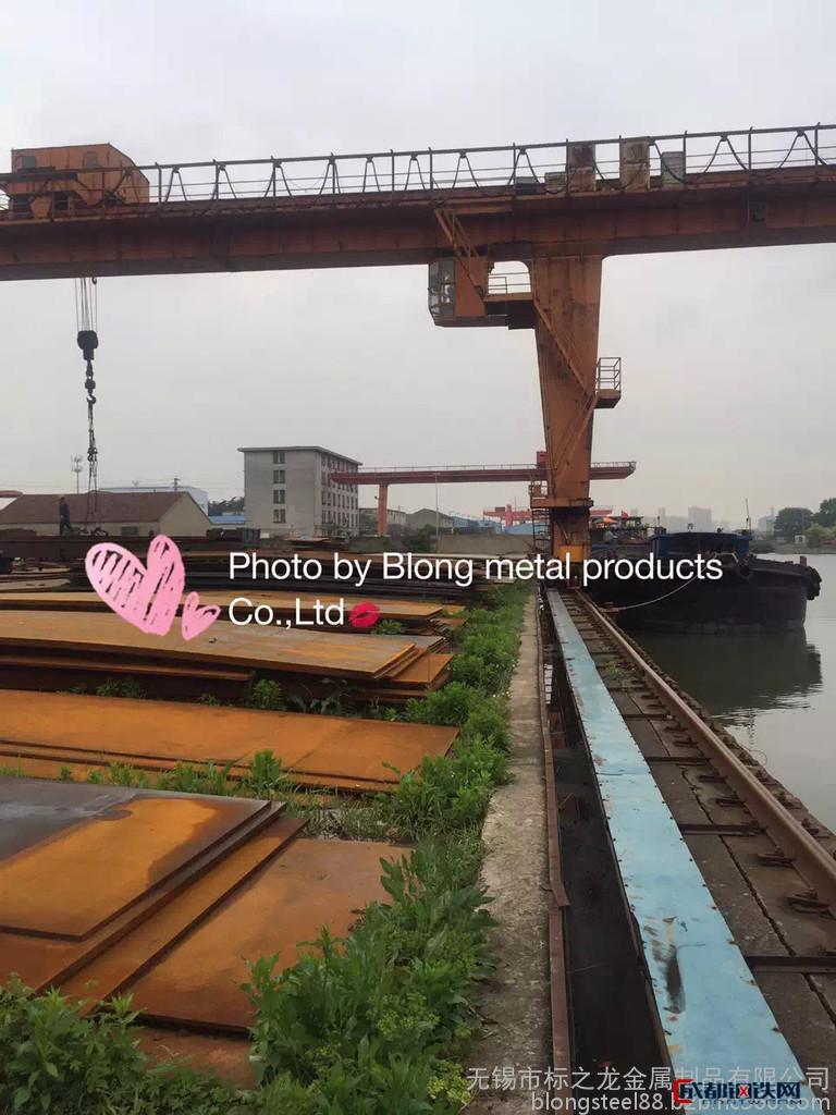 渭南高锰钢65Mn可零割加工