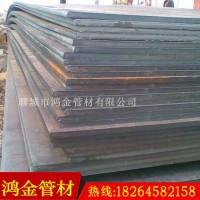 【鸿金】供应incoloy825合金钢板 35CrMo钢板 42CrMo钢板