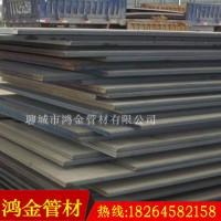 【鴻金】供應Q345B合金鋼板 65Mn彈簧鋼板 Q460鋼板價格圖片