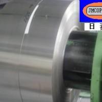 白銅帶屏蔽罩屏蔽框 C7521C7701 焊接不發黃 鹽霧測試 沖壓 白銅箔圖片