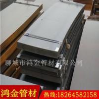 【鸿金】供应42Cr1MoV合金钢板 16Mn钢板 10CrMo910合金钢板