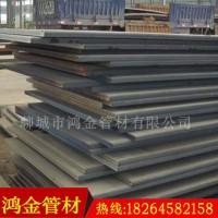 【鸿金】供应P91合金钢板 莱钢12Cr1MoV合金钢板 合金板厂家