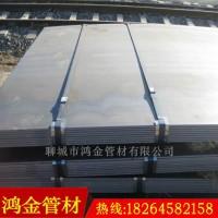 【鸿金】供应30CrMnSi合金钢板 大量现货库存 可切割