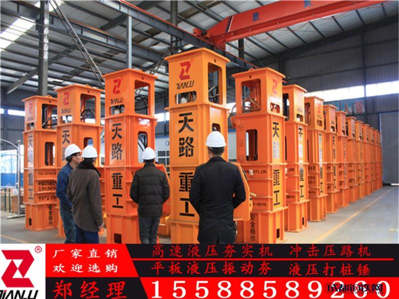 河南焦作高强度板设备采购