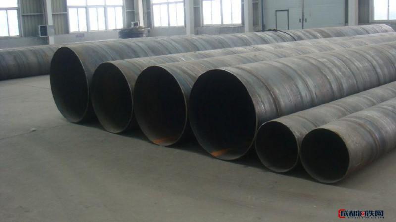 沧州螺旋管|Q235螺旋管|Q345螺旋管|大口径螺旋管|国标螺旋管—天津螺旋钢管厂