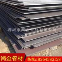 【鸿金】供应Q345E中厚板 高强度Q345E低合金钢板 Q345E钢板