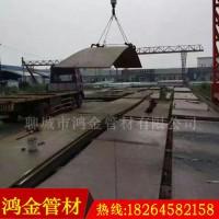 【鸿金】供应高韧性耐磨合金板 27simn合金钢板现货 27硅锰钢板中厚板