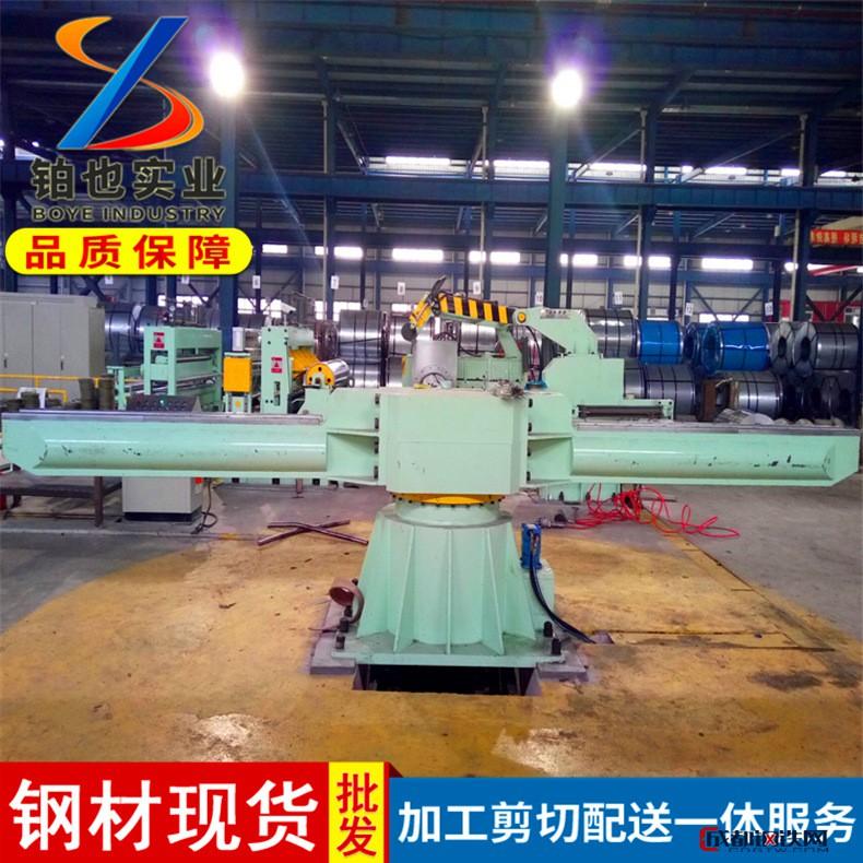 寶鋼酸洗鋼SPHC 熱軋酸洗板卷SPHC 熱軋酸洗鋼帶卷SPHC 可加工圖片