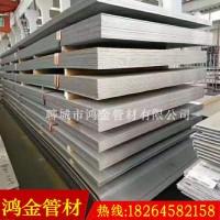 【鸿金】供应Q390B合金钢板 Q420c低合金高强度结构钢 低碳钢板
