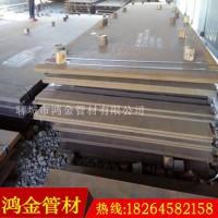 【鸿金】供应45Mn钢板 50Mn钢板 65Mn钢板 S50C钢板 厚度全可切割