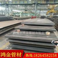 【鸿金】供应K40钢板 T8钢板 T10钢板 Q345A钢板 Q345B钢板