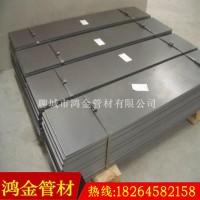 【鸿金】供应Q345C钢板 Q345D钢板 Q345E钢板 16MnCR4钢板
