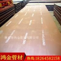 【鸿金】供应45CrMo钢板 37锰5合金钢板 9crsi合金钢板