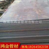 【鸿金】供应65锰钼合金钢板 65mnmu钢板现货