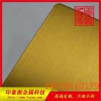 供应拉丝钛金防指纹不锈钢板图片