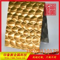 彩色不锈钢冲压板 201不锈钢钛金冲压板图片图片