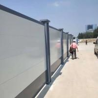 A型围挡再生砌块围蔽装配式钢网墙厂家直供