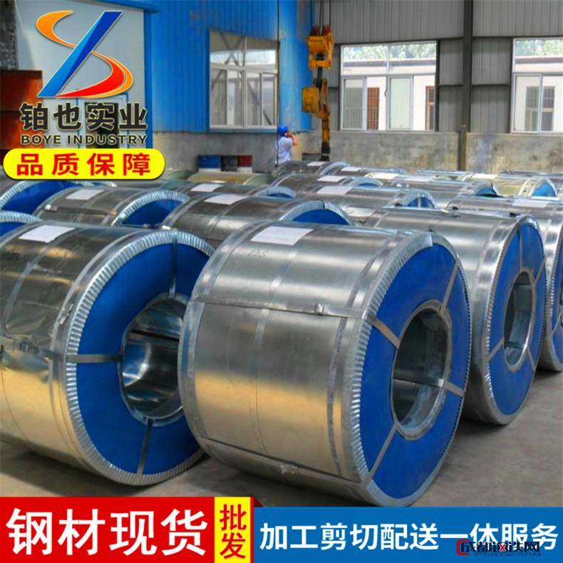 新日鐵鍍鋅卷JAC440P 寶鋼熱鍍鋅鋼卷JAC440P 汽車鋼試模材料圖片