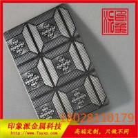 供应304不锈钢压花立体回型板材图片