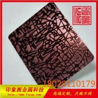 不銹鋼鏡面蝕刻廠 玫瑰紅不銹鋼蝕刻板圖片圖片