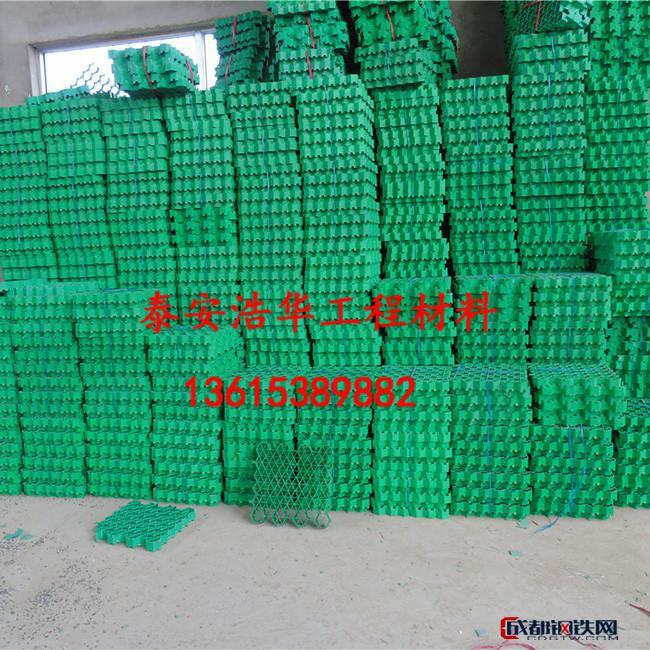 城口县新型建材植草格蓄水板防水板大全批发
