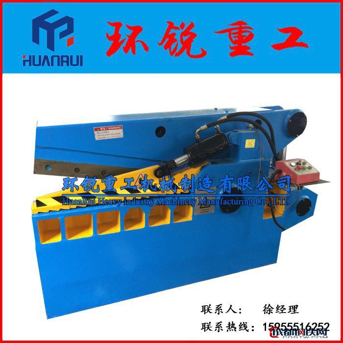 【環銳重工】銅陵160T鋼坯液壓金屬剪鐵機
