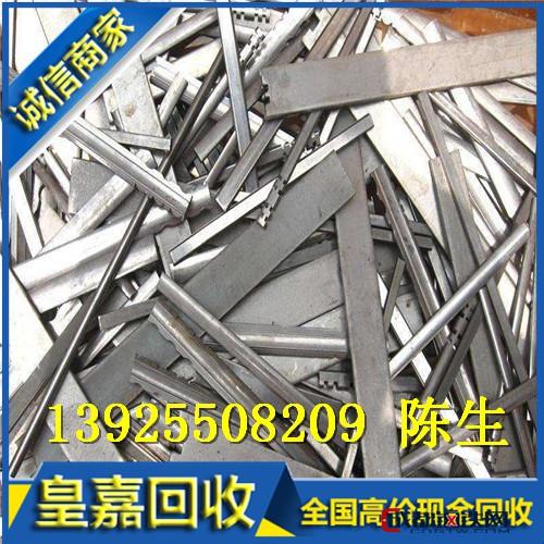 不锈钢回收 东莞废不锈钢回收 304不锈钢回收 316不锈钢回收 202不锈钢回收 今日不锈钢行情 不锈钢回收价格