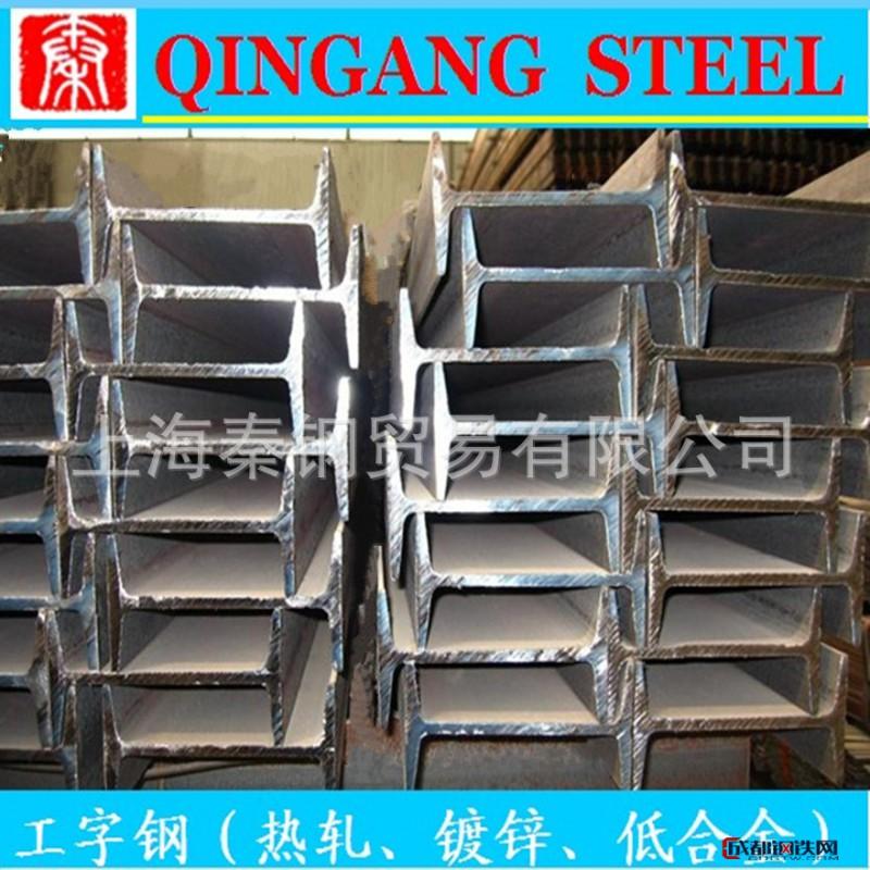 直銷工字鋼、熱軋工字鋼、工字鋼、q345工字鋼圖片