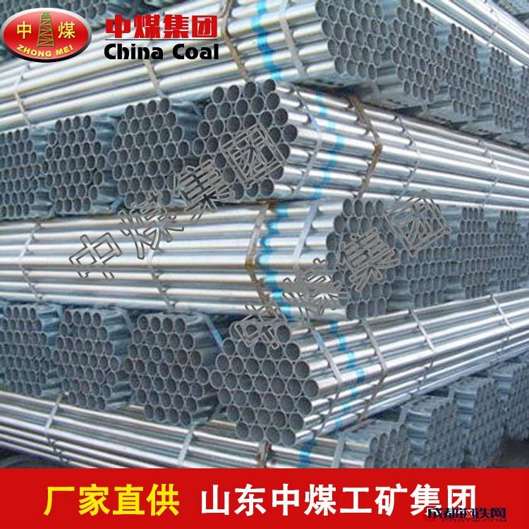 鍍鋅管鍍鋅管介紹鍍鋅管廠家直銷鍍鋅管價格圖片