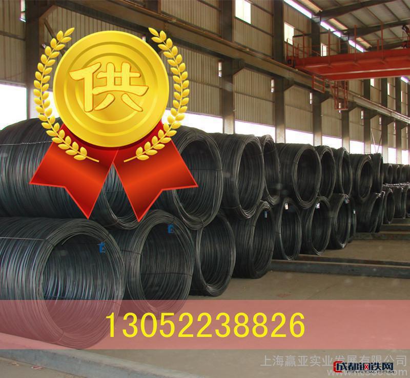 上海20MnCr5合金圆钢2