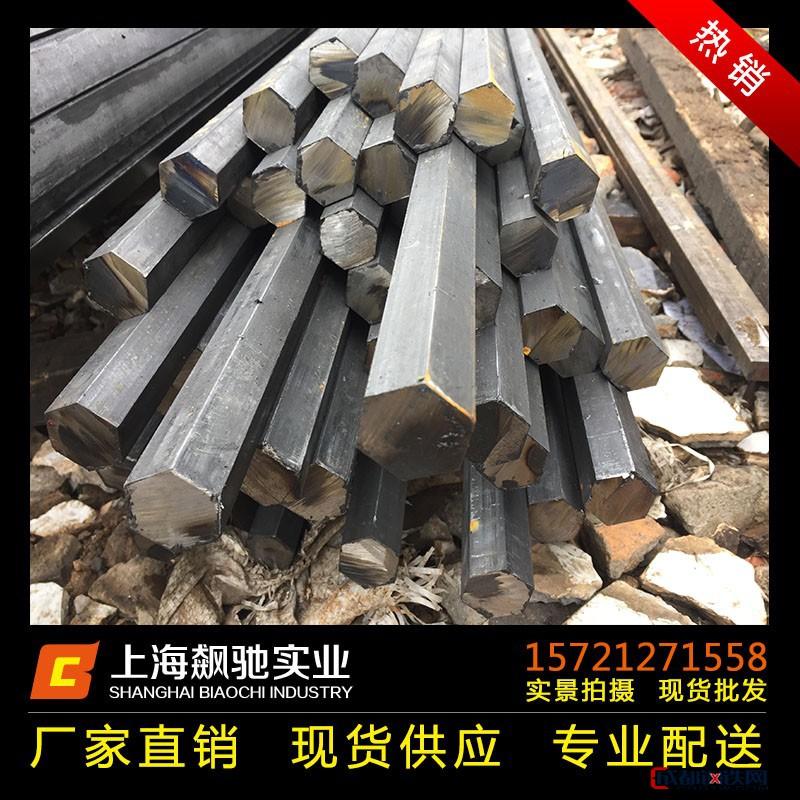 专业生产45冷拉六角钢