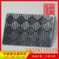 304立体回型不锈钢压花板厂家直销图片