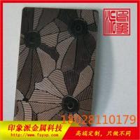 花纹不锈钢板图片 玫瑰金竹纹不锈钢板压花板