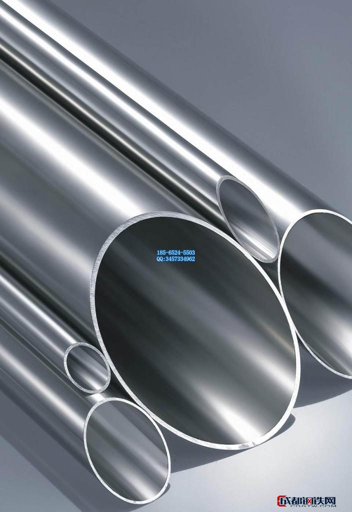 铝型材型材_滴水铝型材图片