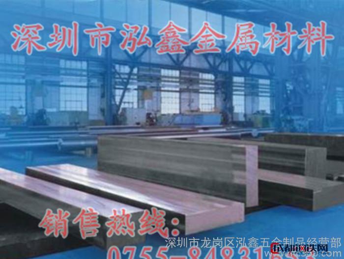 原材料(模具钢)MDC-K原厂低价销售模具钢材料规格齐全