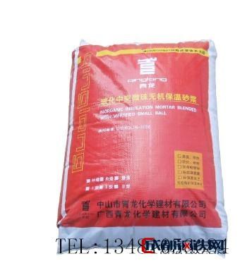 其它建筑材料桂林保溫砂漿青龍牌玻化中空微珠無機保溫砂漿