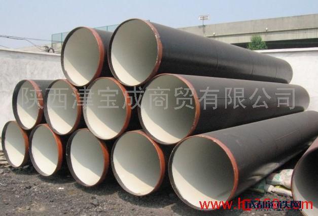 冶钢、包钢、成钢、宝钢、鞍钢、衡阳、天津流体管