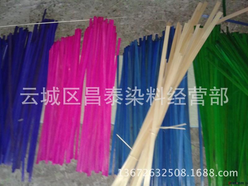 竹制品。木制品。藤制品專用染料