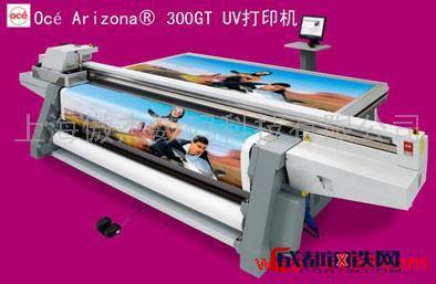 上海装饰玻璃喷画、平板喷画机
