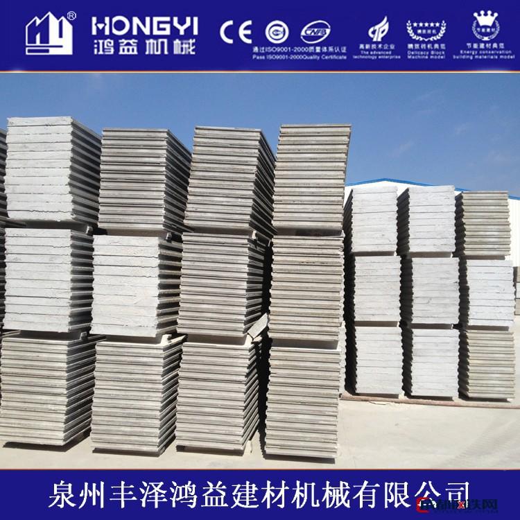 復合墻板機 輕質墻板機 輕質隔墻板設備【鴻益機械】墻板機廠家直銷